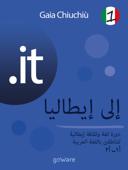Download .it – Verso l'Italia 1 ePub | pdf books