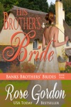 His Brothers Bride