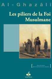 Les piliers de la foi Musulmane : Qawi'id al-'aqâ'id