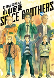 SPACE BROTHERS VOLUME 20