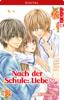 Kayoru - Nach der Schule: Liebe 04 Grafik