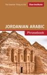 Jordanian Phrasebook