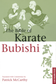 Bible of Karate Bubishi