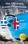 The Ultimate Greek Phrasebook Everything That You Will Need During Your Stay In Greece