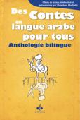 Des contes en langue arabe pour tous Anthologie bilingue