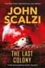 John Scalzi - The Last Colony artwork