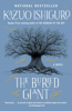 Kazuo Ishiguro - The Buried Giant  artwork