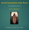Saint Athanasius - On the Incarnation of the Word artwork