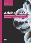 Adobe Flash         ActionScript