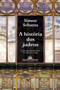 A história dos judeus Book Cover