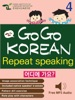 GO GO KOREAN repeat speaking 4