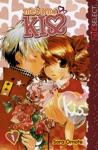 Metamo Kiss Vol 1