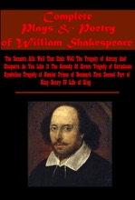Complete Plays & Poetry Of William Shakespeare