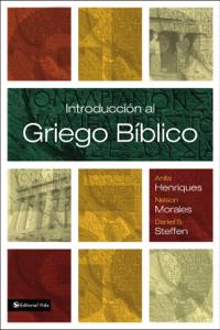 Introducción al griego bíblico Book Cover