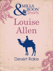 Desert Rake