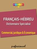 Français - Hébreu dictionnaire spécialisé commercial, juridique& économique מילון עסקי צרפתי - עברי פרולוג