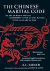 Chinese Martial Code