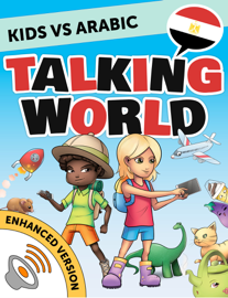Kids vs Arabic - Talking World (Enhanced Version)
