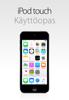 Apple Inc. - iPodtouchin käyttöopas iOS8.4 -käyttöjärjestelmälle artwork