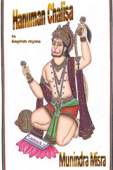 Hanuman Chalisa In English Rhyme