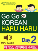 GO GO KOREAN haru haru 2