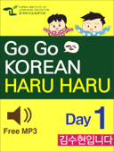 GO GO KOREAN haru haru 1