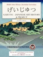 げいじゅつ Geijutsu - Japanese Art History & Project
