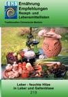 Ernhrung - TCM - Leber - Feuchte Hitze In Leber Und Gallenblase