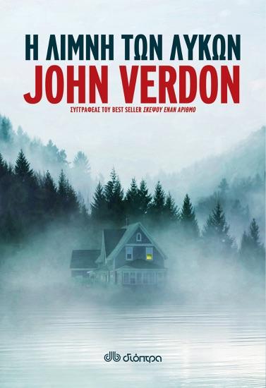 A think pdf john of number verdon