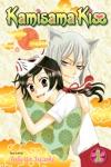 Kamisama Kiss Vol 1