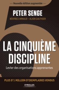 La cinquième discipline Couverture de livre
