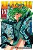 One-Punch Man, Vol. 10
