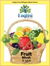 Englisi Farsi Bilingual EBook Series Fruit