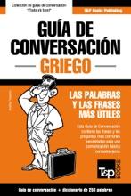 Guía De Conversación Español-Griego Y Mini Diccionario De 250 Palabras