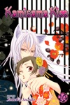 Kamisama Kiss Vol 10