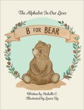 B For Bear