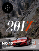 Carmagazine. The 2017 Issue