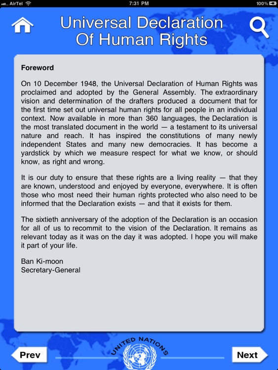 United Nations Declaration of Human Rights HD [UN] screenshot-2