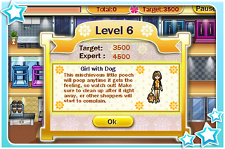 Ada's Shopping Mall screenshot four