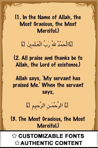 Islam Kit ( 12 Islamic Apps - Islam Quran Hadith -Ramadan Apps ) screenshot-2