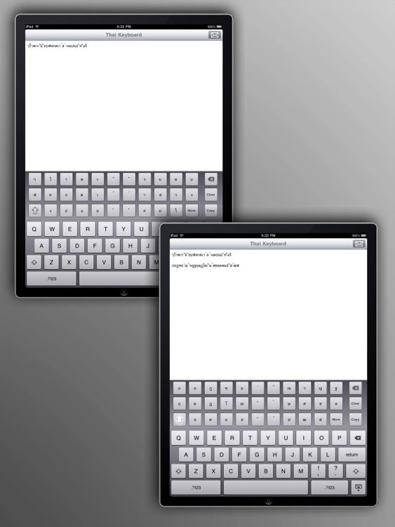 Thai Keyboard II for iPad