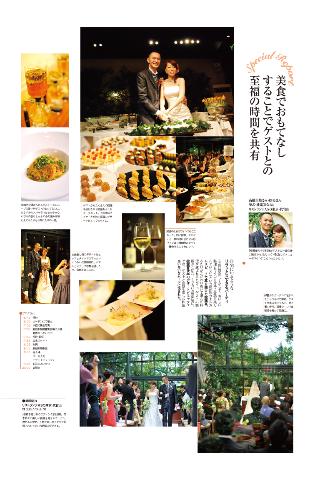 ゼクシイ 花嫁100 ScreenShot3