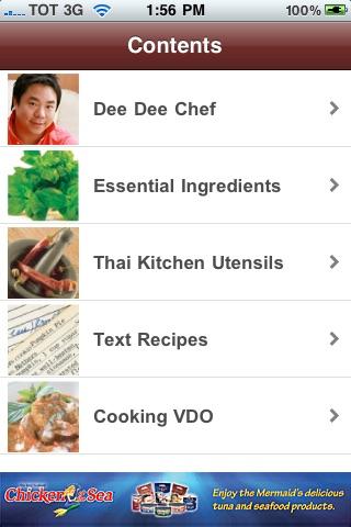 Thai Cooking screenshot-4
