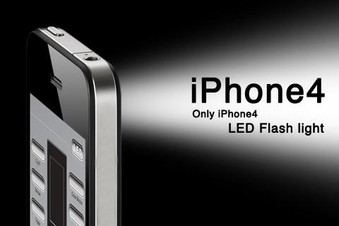 Flashlight Free ☺ screenshot-4