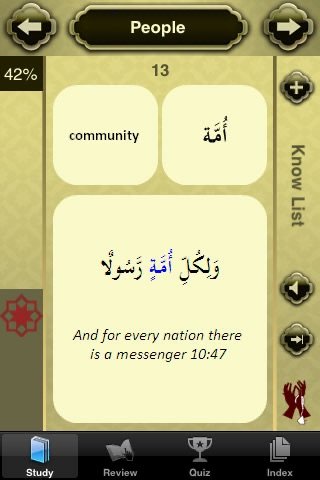 Quranic Words - Understand the Arabic Qur'an (Lite Version) screenshot two