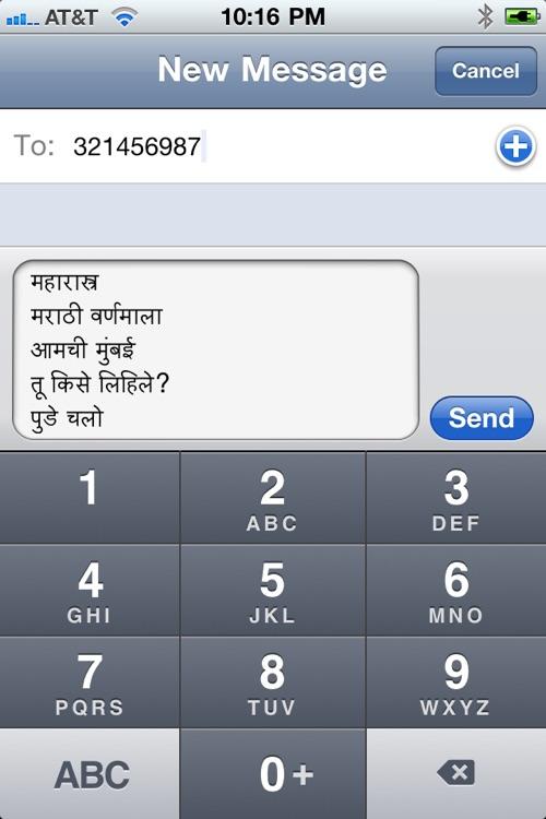 Marathi screenshot-3