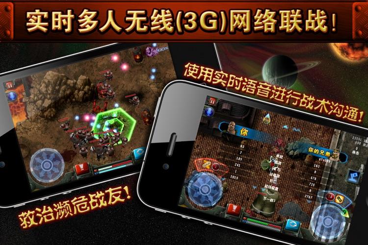 枪火兄弟连 screenshot-3