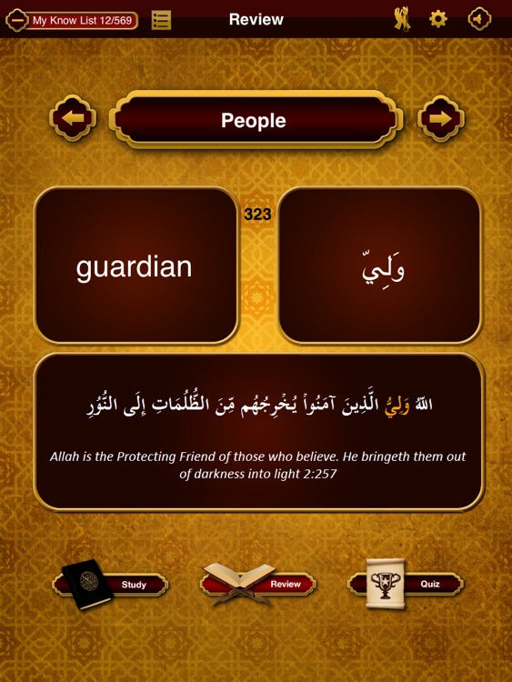 Quranic Words for iPad -- Understand the Arabic Qur'an