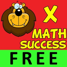 Activities of A+ Math Success in 30 days: Multiplication HD FREE