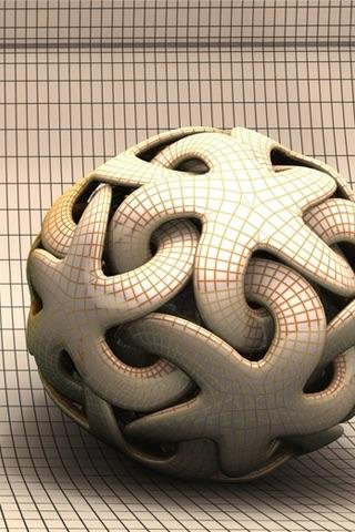 3D Wallpapers Lite app image